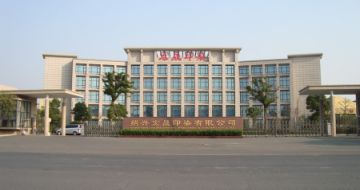 Shaoxing Hong Sheng Dyeing & Printing Co., Ltd.