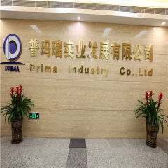 Shenzhen Orient Industry Co., Limited