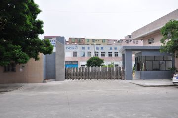 Shenzhen Nuanqin Technology Co., Ltd.