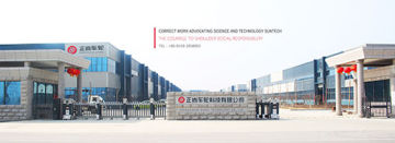 Shandong Zhengshang Wheel Technology Co., Ltd.