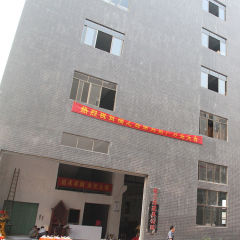 Foshan Fuzhidao Furniture Co., Ltd.