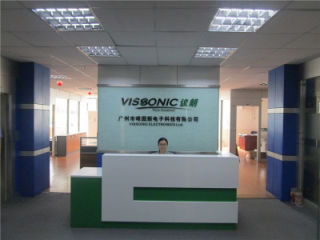 VISSONIC Electronics Ltd.
