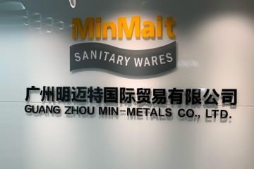 Guangzhou Min-Metals Co.,Ltd.