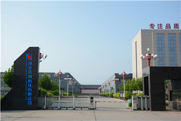 Hebei Hanna Technology Co., Ltd.