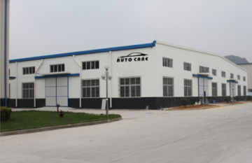 Yantai Care Machinery Co., Ltd.