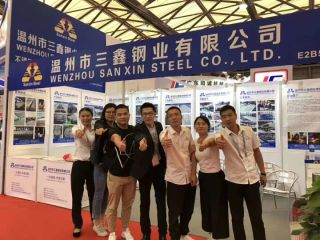 Wenzhou Sanxin Steel Industry Co., Ltd.