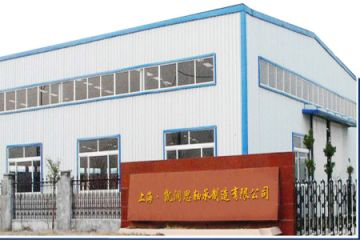 SHANGHAI CORES INDUSTRIAL CO., LTD.