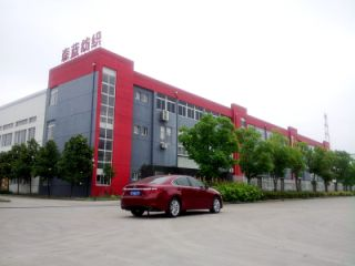 Changshu Sun-Land Textile Co., Ltd.