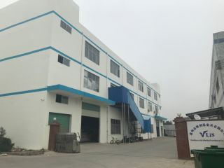 Huizhou Vlis Furniture Co., Ltd.