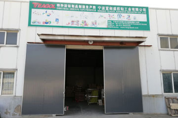 Ningbo Teagol Adhesive Industry Co., Ltd.