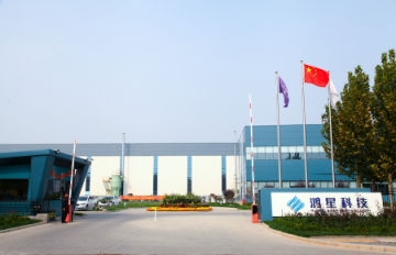 Shandong Global Star New Materials Technology Stock Co., Ltd.