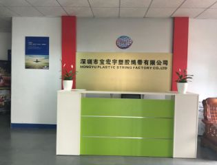 Hongyu Plastic String Factory Co., Limited