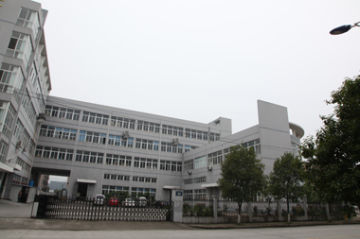 Wenzhou Huipu Electrical Appliance Co., Ltd.