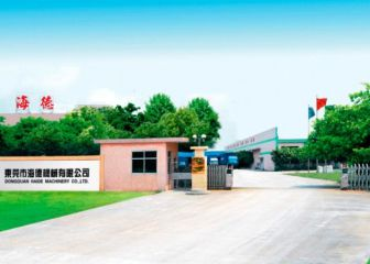 Dongguan Haide Machinery Co., Ltd.