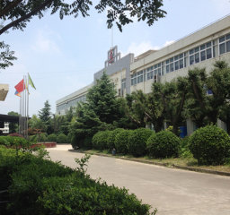 SHANGHAI SUSHENG PACKAGING PRINTING CO., LTD.