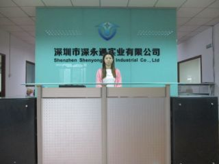 Shenzhen Shenyongtong Industrial Co., Ltd.