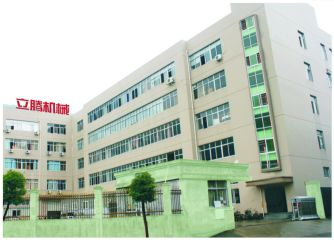 Wenzhou Liteng Machinery Manufacturing Co., Ltd.