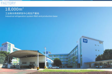 Guangzhou Teyu Electromechanical Co., Ltd.