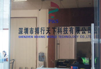 Shenzhen Boxing World Technology Co., Ltd.