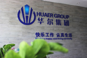 Zhengzhou Huaer Electro-Optics Technology Co., Ltd.