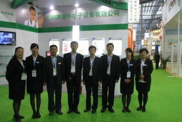 Zhengzhou Safute Electronic Equipment Co., Ltd.