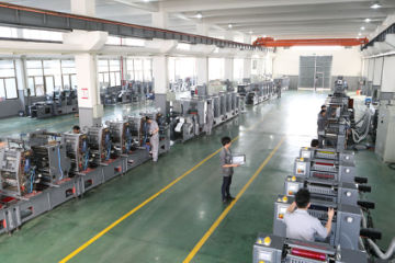 Wenzhou Yerong International Trading Co., Ltd.