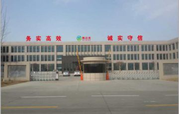 Shandong Stark Biodegradable Technology Co., Ltd.