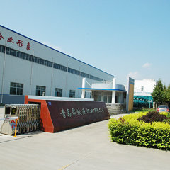 Qingdao Dao Zhong He Trading Co., Ltd.