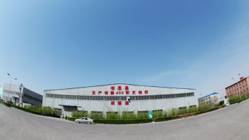 SHANXI DISIMAN SPECIAL METAL TECHNOLOGY CO., LTD.