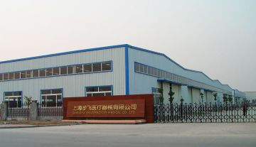 Shanghai Bracefactory Medical Co., Ltd.
