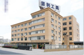 Jianli Tools Co., Ltd.