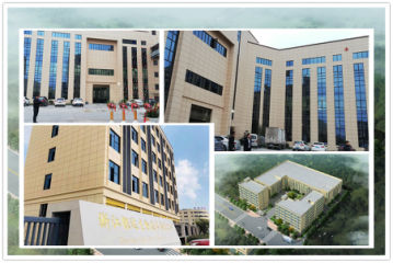 Zhejiang Yinda Biotechnology Co., Ltd.