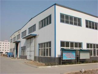 Yueqing Shuntong Imp. & Exp. Co., Ltd.