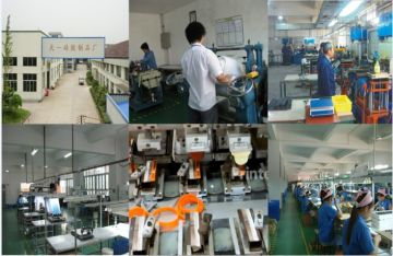 Gaoyao Tianyi Metal & Plastic Co., Ltd.