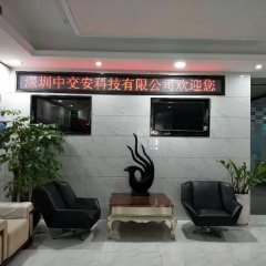 Shenzhen China Traffic Safety Technology Co., Ltd.