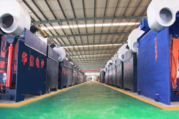 Shandong Huaxin Electric Furnace Co., Ltd.