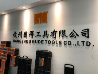 Hangzhou Gude Tools Co., Ltd.