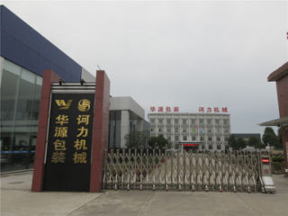 Hubei Lanhuhuayuan Intelligent Machine&Package Manufacturing Co., Ltd.