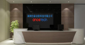 Shenzhen Ancotech Electronics Co., Limited