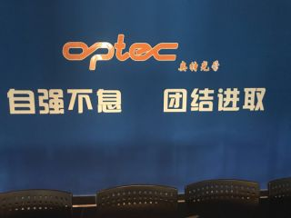 Chongqing Optec Instrument Co., Ltd.