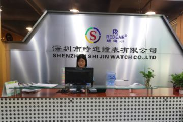 Shenzhen Redear Corporation
