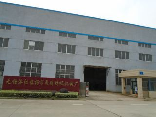 Wuxi Chengming Environmental ProtectionTechnology Co., Ltd.