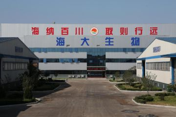 Qingdao Seawin Biotech Group Co., Ltd.