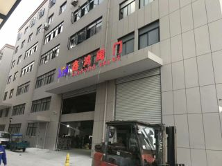 Zhejiang Xinhong Valve & Fitting Co., Ltd.