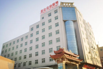 Jinjiang Changda Garments Co., Ltd.