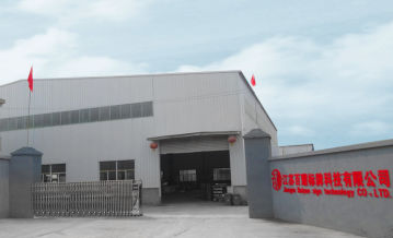 Jiangsu Baiyao Sign Technology Co., Ltd.