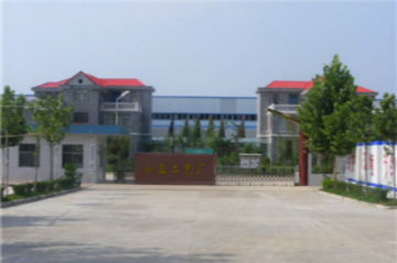 Guangzhou Heyi Craft Product Co., Ltd.