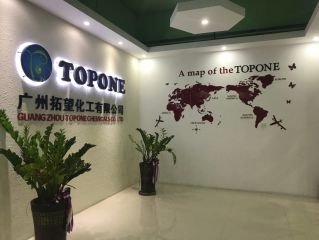 Guangzhou Topone Chemical Co., Ltd.
