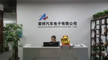 Shenzhen Acartool Auto Electronics Co., Ltd.