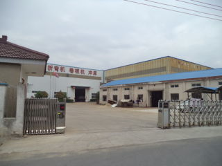 Nanjing Shanduan Cnc Machine Tool Co., Ltd.